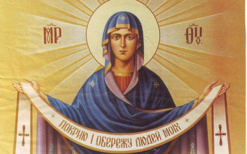 Месец мај е посветен на Пресвета Богородица