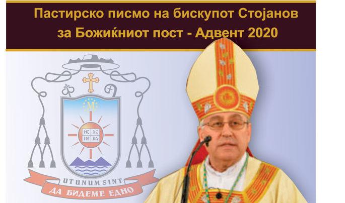 Пастирско писмо на бискупот Стојанов за Божиќниот пост – Адвент